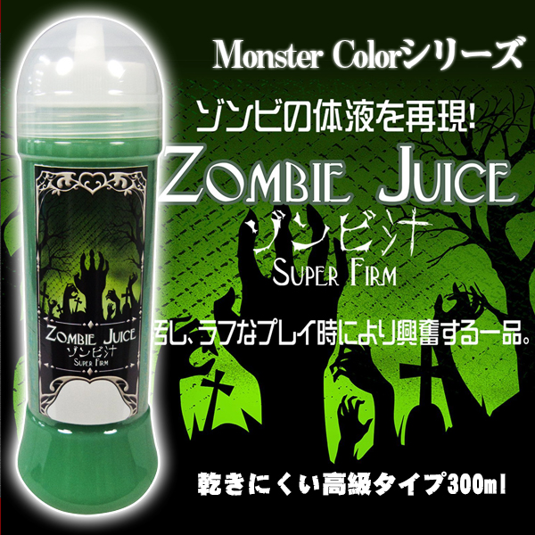 潤滑液-216350000000--Monster Color喪屍潤滑-300ml